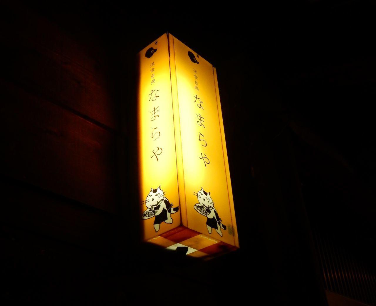今日は北大、昨日は小樽_c0025115_21304199.jpg