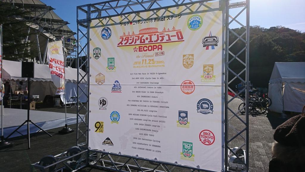 カワサキサイクリングクラブの活動_d0108817_16030685.jpg