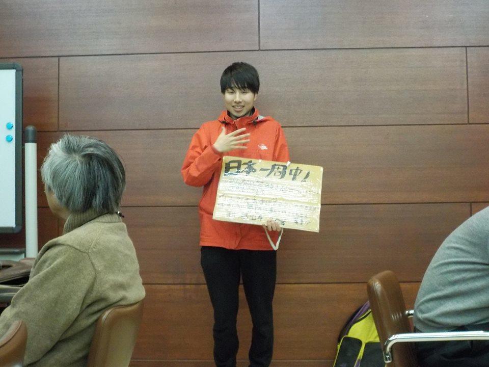 2018年11月27日(火) 学習会_f0202120_20454466.jpg