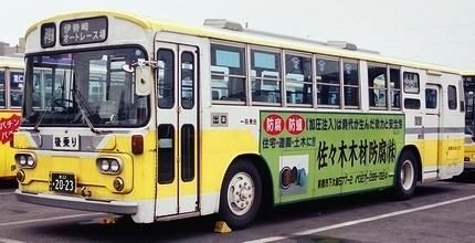 群馬中央バス 三菱ふそうMP117M・K-MP118(518)M 5題_e0030537_00133664.jpg