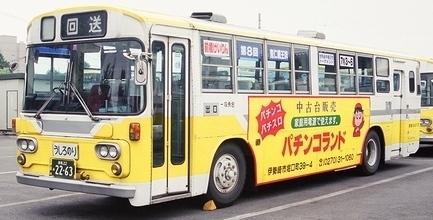 群馬中央バス 三菱ふそうMP117M・K-MP118(518)M 5題_e0030537_00133695.jpg