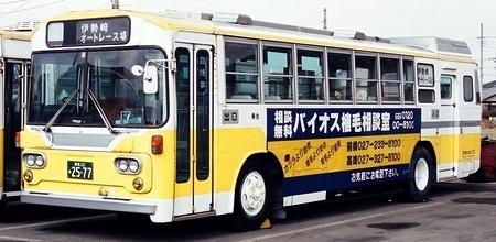 群馬中央バス 三菱ふそうMP117M・K-MP118(518)M 5題_e0030537_00134512.jpg