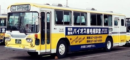 群馬中央バス 三菱ふそうMP117M・K-MP118(518)M 5題_e0030537_00134652.jpg