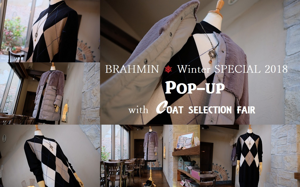 """BRAHMIN ❅ Winter SPECIAL 2018 POP UP ~Day5!...11/28wed\""_d0153941_18024762.jpg"