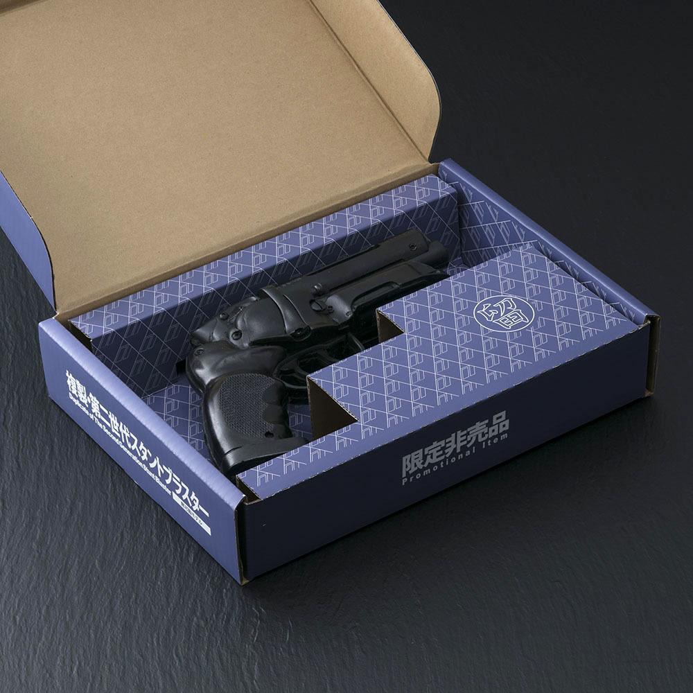 留之助ブラスター2019、東京コミコンで数量限定先行発売 - その3_a0077842_02082611.jpg