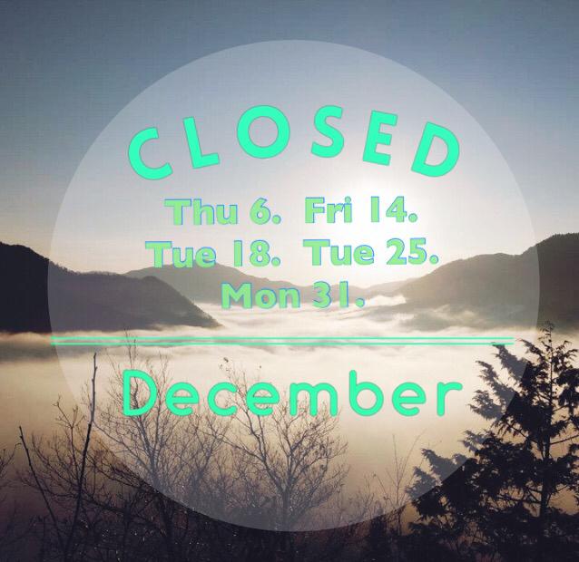 12月の定休日と営業時間変更のお知らせ_f0331651_15055886.jpg