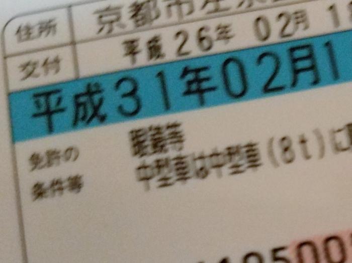 f0246254_16243027.jpg