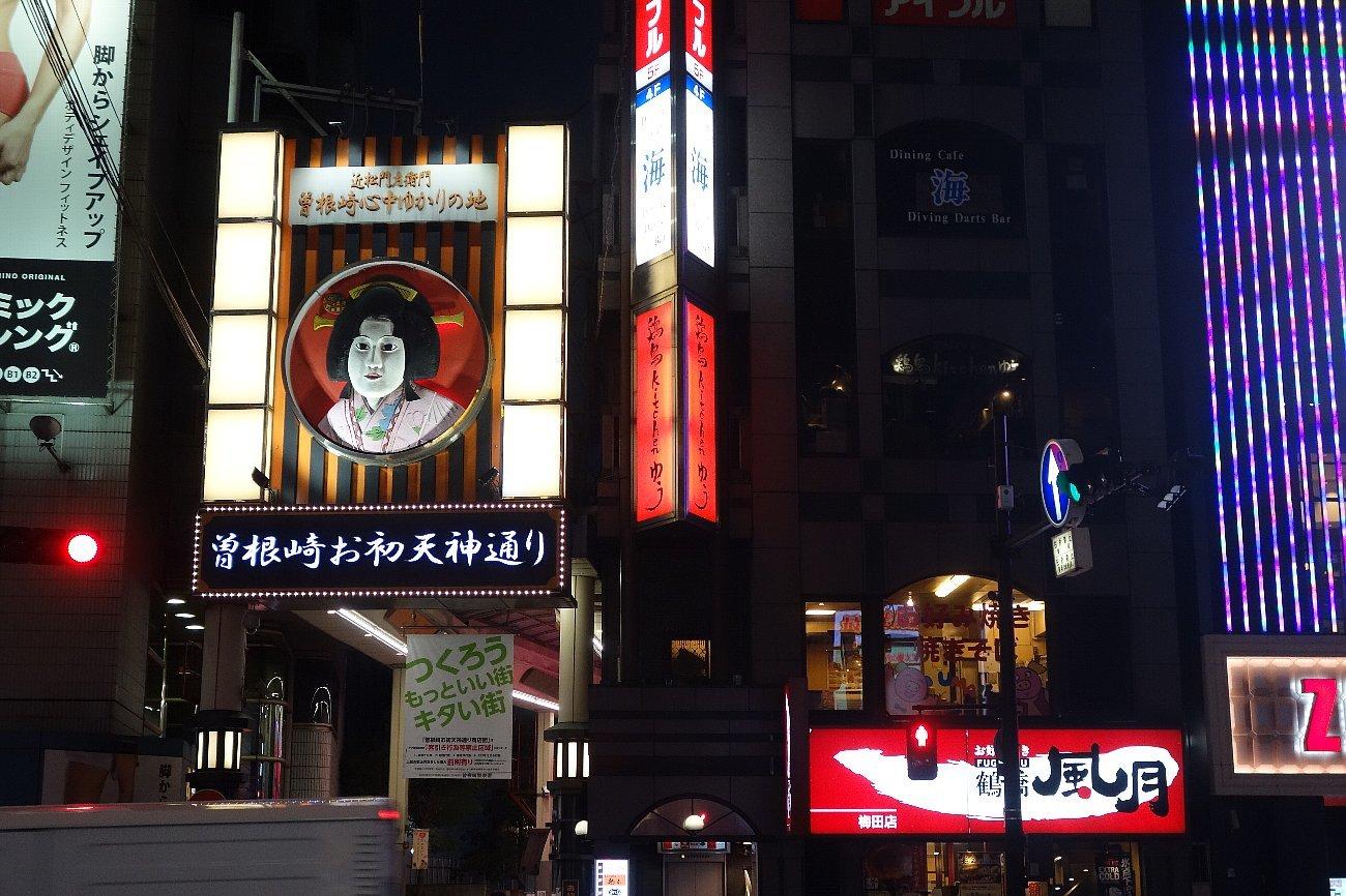 曽根崎お初天神通り_c0112559_08160778.jpg