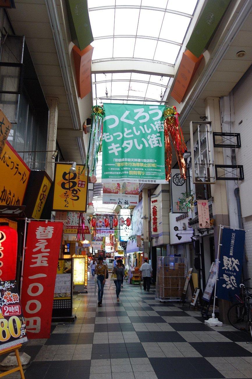 曽根崎お初天神通り_c0112559_08184742.jpg