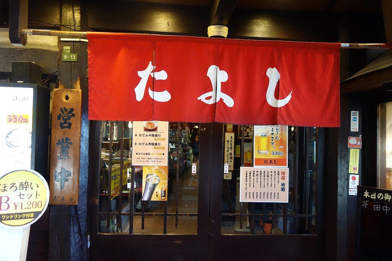 曽根崎お初天神通り_c0112559_08211887.jpg