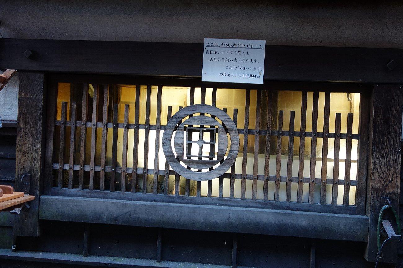曽根崎お初天神通り_c0112559_08232661.jpg