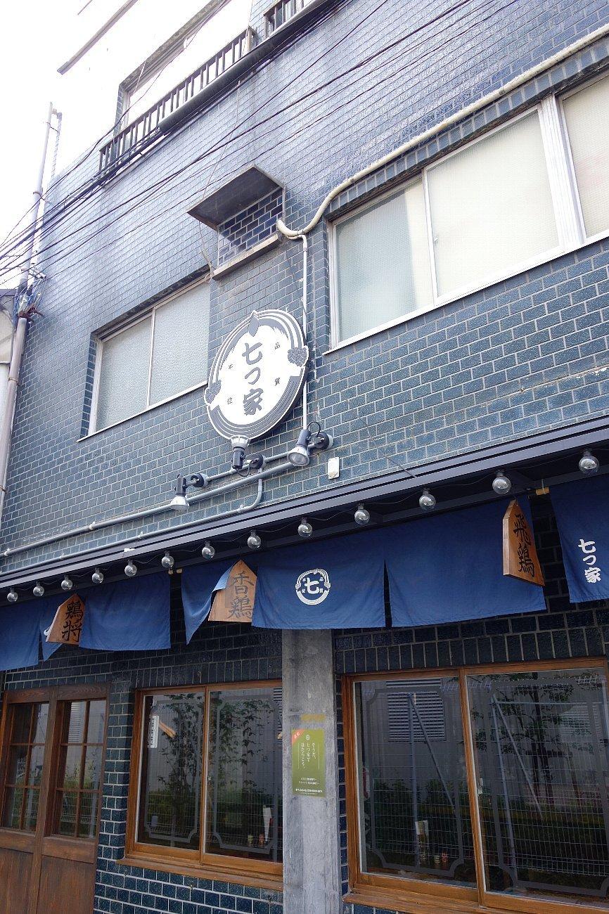 曽根崎お初天神通り_c0112559_08273057.jpg