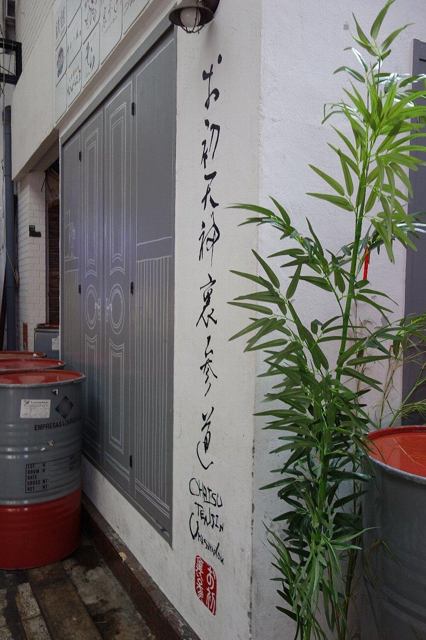 曽根崎お初天神通り_c0112559_08294380.jpg