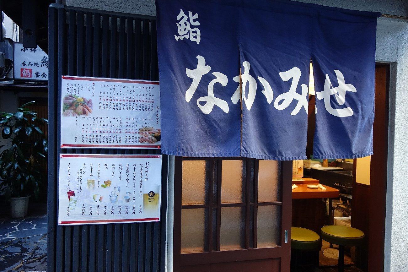 曽根崎お初天神通り_c0112559_08415271.jpg