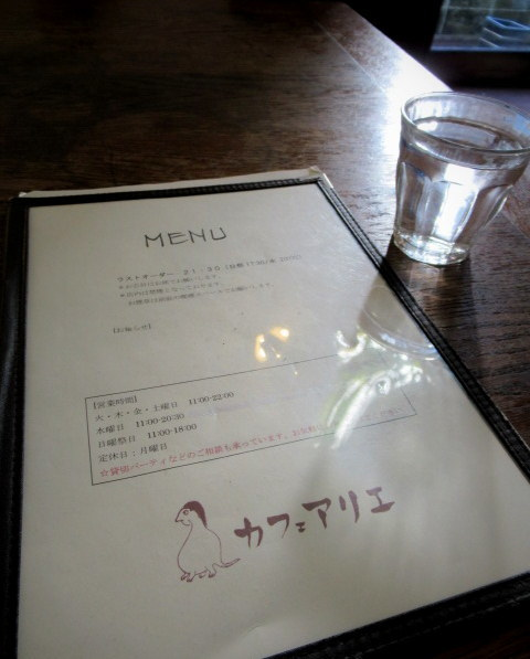 新宿百人町のオアシス「カフェ アリエ」* 新大久保で見つけた穴場カフェ♪_f0236260_04091747.jpg