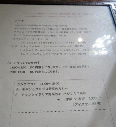 新宿百人町のオアシス「カフェ アリエ」* 新大久保で見つけた穴場カフェ♪_f0236260_04100887.jpg
