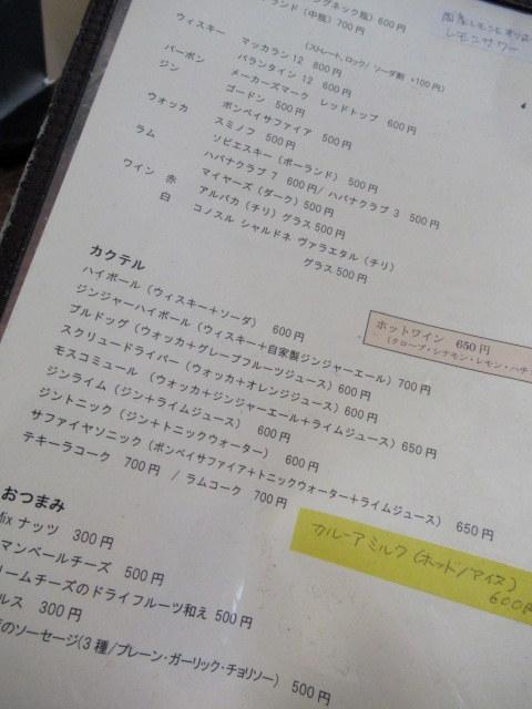 新宿百人町のオアシス「カフェ アリエ」* 新大久保で見つけた穴場カフェ♪_f0236260_04102961.jpg