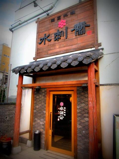 新宿百人町のオアシス「カフェ アリエ」* 新大久保で見つけた穴場カフェ♪_f0236260_04313744.jpg