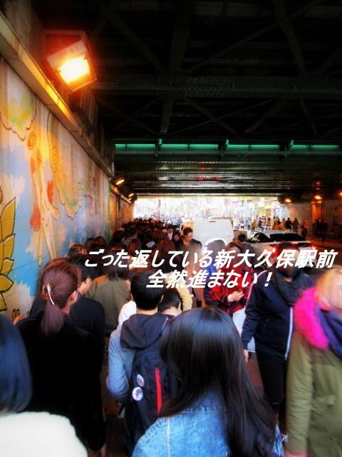 新宿百人町のオアシス「カフェ アリエ」* 新大久保で見つけた穴場カフェ♪_f0236260_04331595.jpg