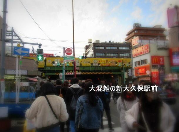 新宿百人町のオアシス「カフェ アリエ」* 新大久保で見つけた穴場カフェ♪_f0236260_04415078.jpg