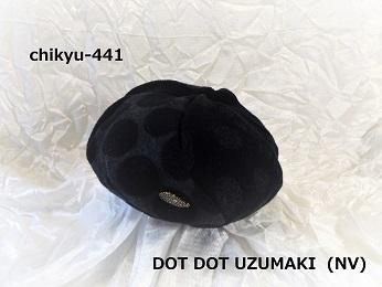 2018.AW. イーズゥー  chikyu-441 DOT DOT UZUMAKI (NV)  \\14,580 (税込み)_d0189661_19244001.jpg