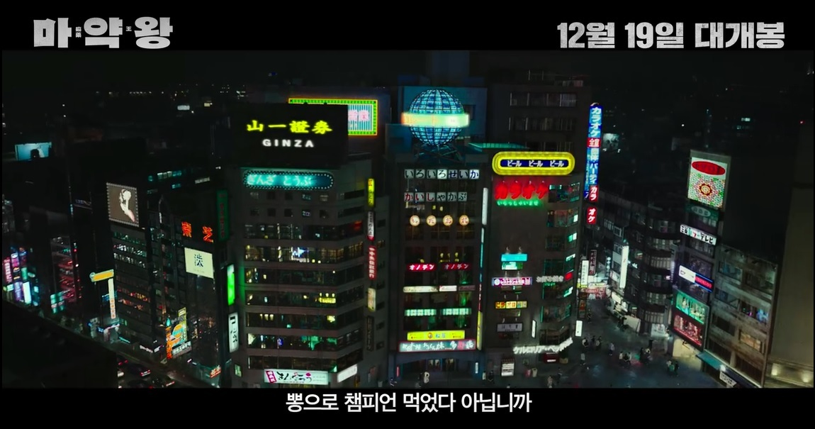 CGV 『麻薬王』予告編_f0378683_20183641.jpg