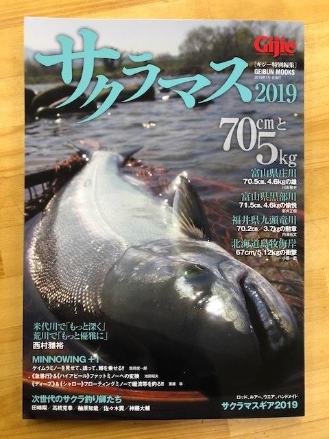 11/28(水)_e0192884_11152160.jpg