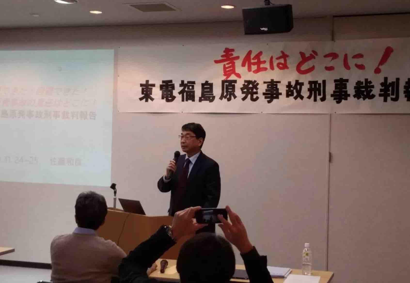 新潟県内3カ所で刑事裁判報告会終わる_e0068696_16595338.jpg