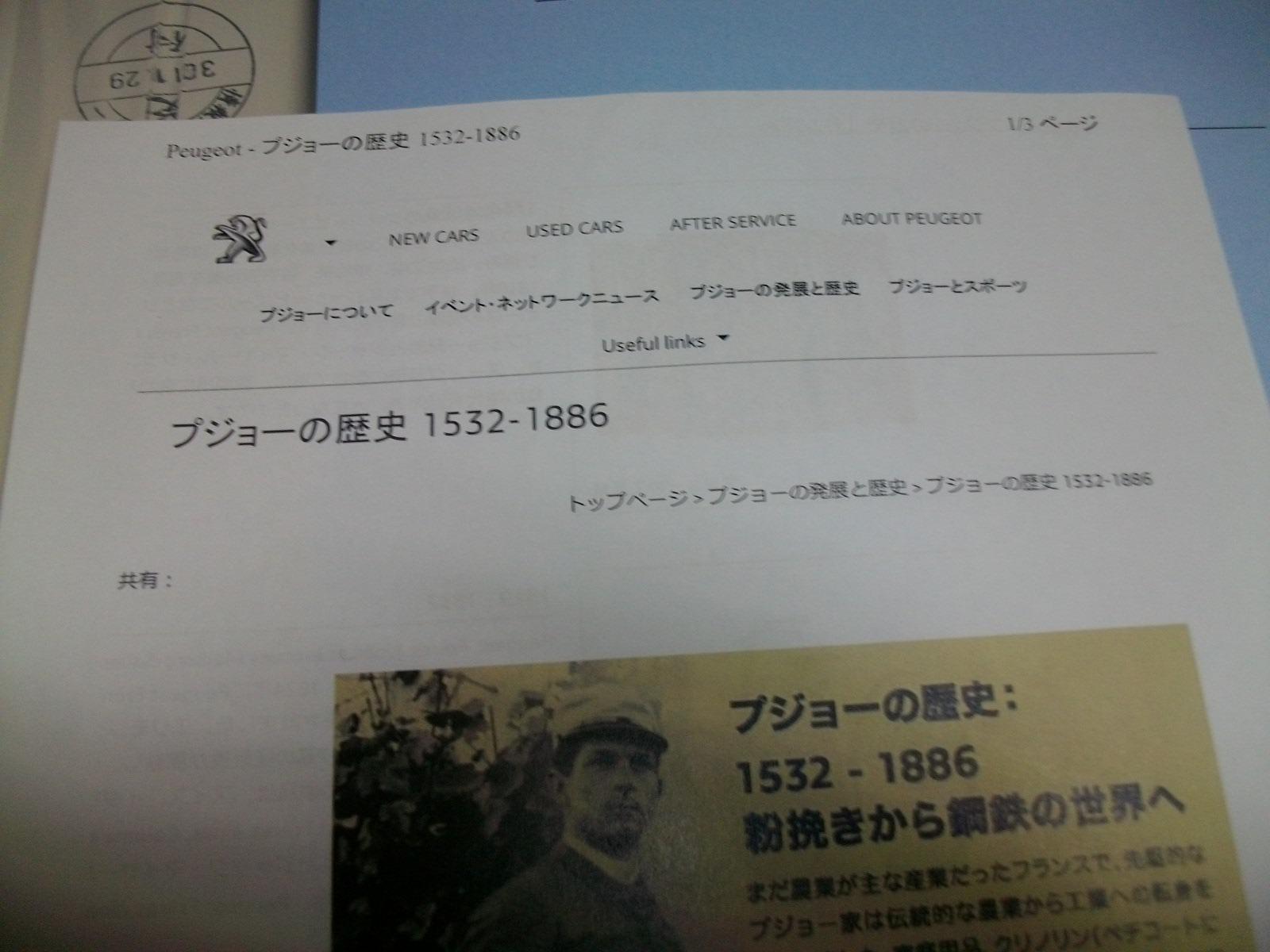 b0398201_19282763.jpg