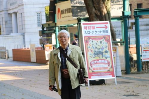 日本を変えた千の技術博 を見学 ・ 1_c0075701_13344005.jpg