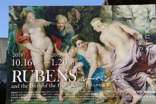 日本を変えた千の技術博 を見学 ・ 1_c0075701_13592341.jpg