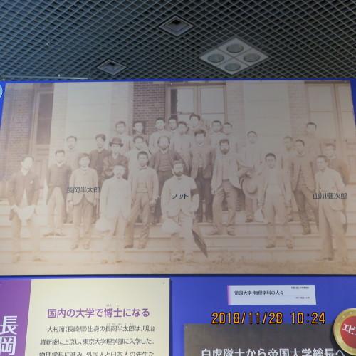 日本を変えた千の技術博 を見学 ・ 2_c0075701_21225238.jpg