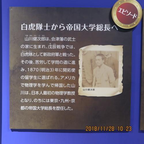 日本を変えた千の技術博 を見学 ・ 2_c0075701_21230220.jpg