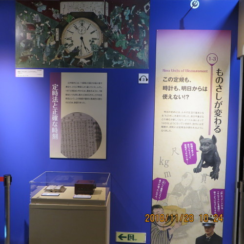 日本を変えた千の技術博 を見学 ・ 2_c0075701_21474379.jpg
