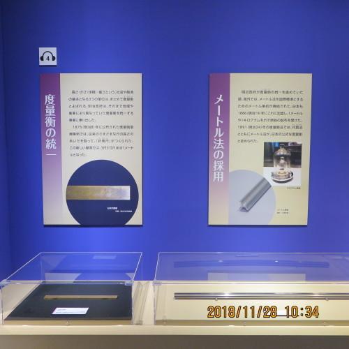 日本を変えた千の技術博 を見学 ・ 2_c0075701_22101410.jpg
