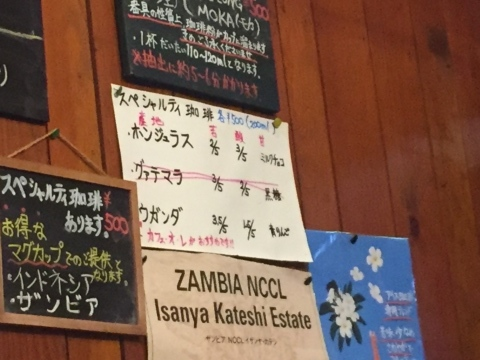 喫茶 1er ぷるみえ  (きのこ入りジェノバライスにトマトクリームソース 胡桃を散らして)_e0115904_12405141.jpeg