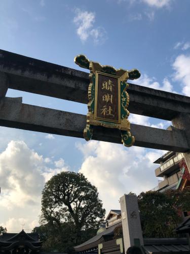 2018.秋 京都_c0330308_10491480.jpg