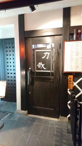 2018.秋 京都_c0330308_10585300.jpg