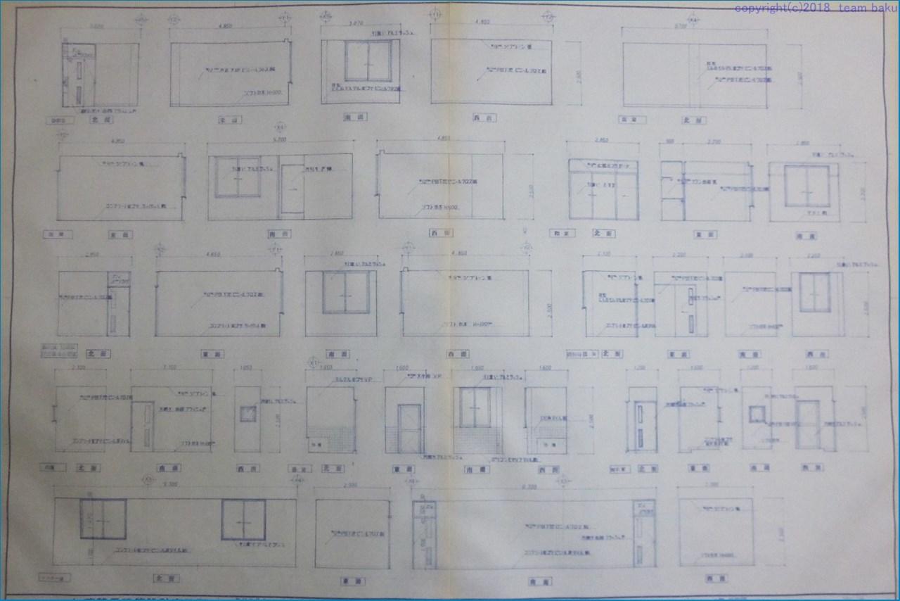 設計図作成の思い出_c0376508_09184266.jpg
