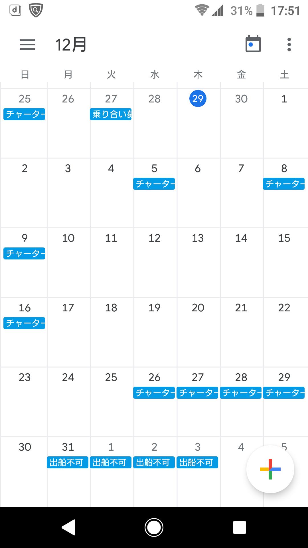 来月の予約状況_f0358212_17495043.png