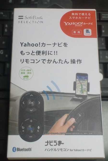 b0326613_00245030.jpg