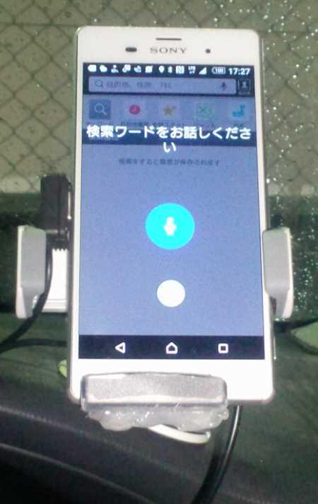 b0326613_00410319.jpg