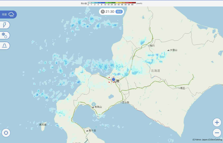 寒い予報はあたったものの雪はほとんど降りませんでした_c0025115_21575776.jpg