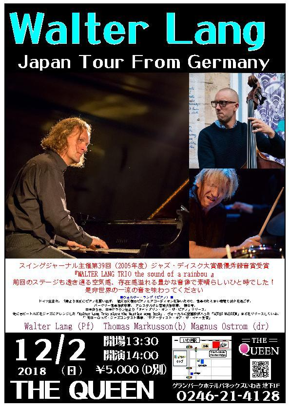 12/2(日)はWalter Lang Piano Trio Japan Tourです。_d0115919_01284452.jpg