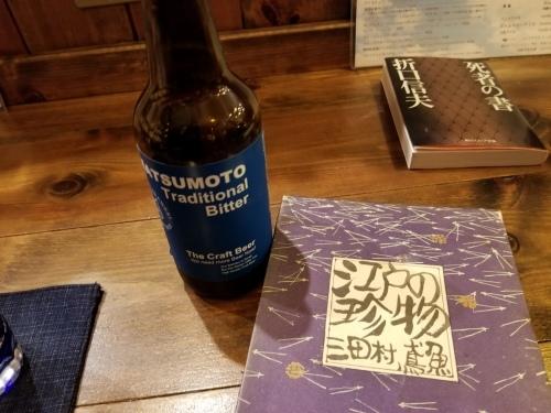松本に住みたくなった_e0016828_00151259.jpg