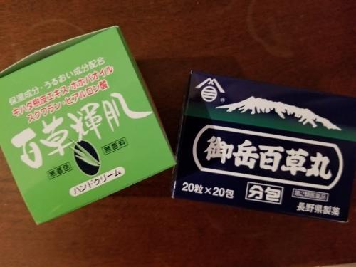 奈良井宿へ 松本に住んでる人は幸せだ_e0016828_22245858.jpg