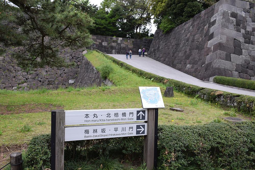 江戸城を歩く。 その5 「三ノ丸~二の丸」_e0158128_18461461.jpg