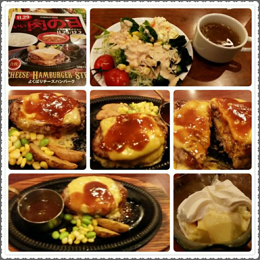 イイ肉の日のディナーはハンバーグ♪(≧s≦)_d0219834_19103163.jpg