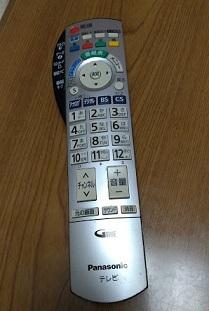 反応しないテレビのリモコンを修理してみた_c0036138_23551553.jpg