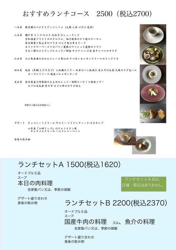 e0385840_13383767.jpg
